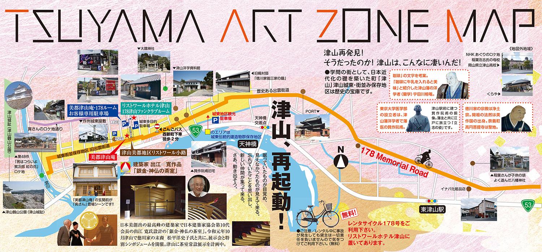 津山アートゾーンマップ